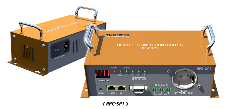 RPC-SP1 product image
