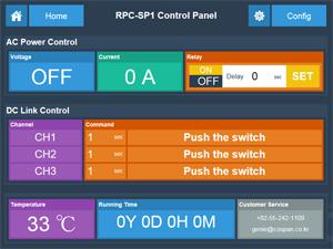 RPC-SP1 control web page